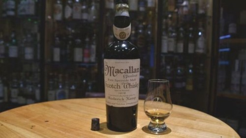 uísque Macallan.jpg