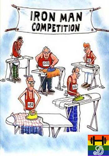 Concurso-de-homens-a-passar-a-ferro.jpg