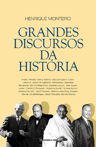 capa_plano_Grandes Discursos-300dpi.jpg