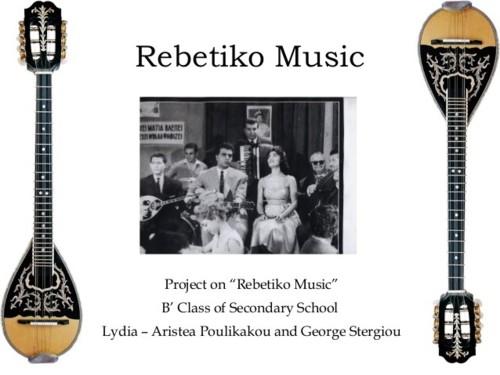 rebetiko-music-1-638.jpg