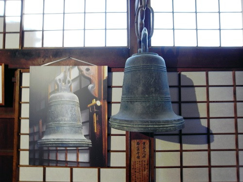 Sino jesuíta da igreja de Nossa Senhora da Assunção no complexo do Myoshin-ji, Kyoto