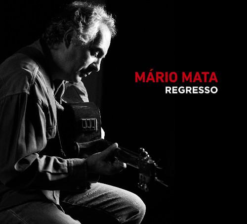 Mario Mata CD Pack Exterior.tiff