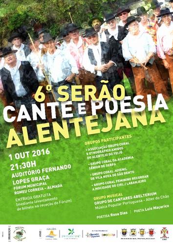 Serão de Cante e Poesia Alentejana 2016 - Cartaz.