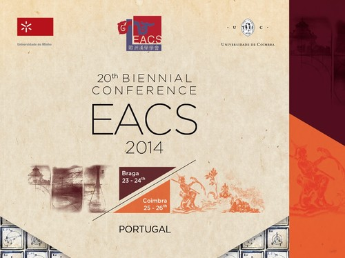 Conference EACS European Association of Chinese Studies 2014 (1)