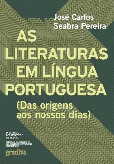 literaturas.jpg