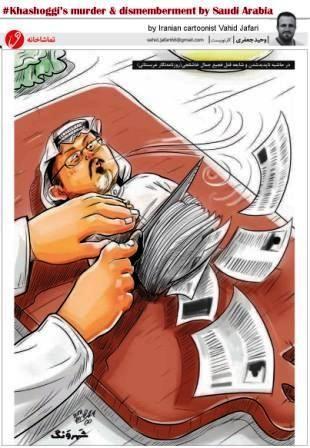 Khashoggi-murder-by-Saudi-Arabia.jpg