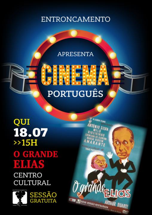 Cinema_GrandeELias.jpg