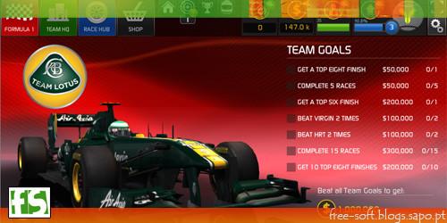 F1 online the game - Jogo de formula 1 oficial grátis