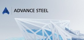 advance-steel-2018-portugues-estruturas-metalicas-