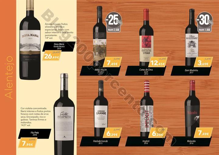 feira do vinho el corte inglés_023.jpg