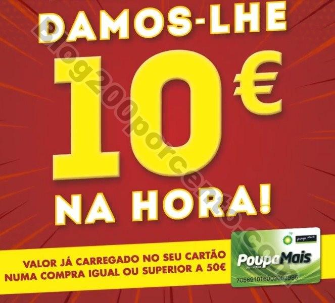 01 Promoções-Descontos-31957.jpg