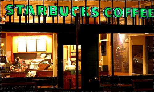 Starbucks Coffee - Página 2 15166021_B7jgD